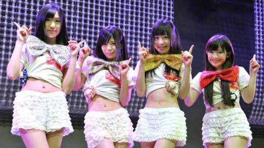 machikado-keiki-japan-j-pop-group
