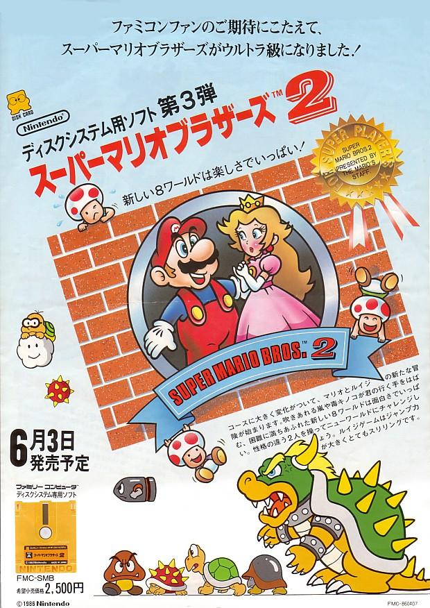 Nintendo NES Super Mario Bros  2 (Japan) – Longplay Video