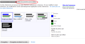 optimisation adsense
