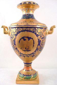 Grand Vase Dcoratif Napolon Demeure Et Jardin