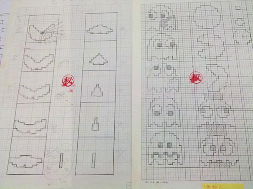 pac-man-original-desenhos-toru-iwatani-4