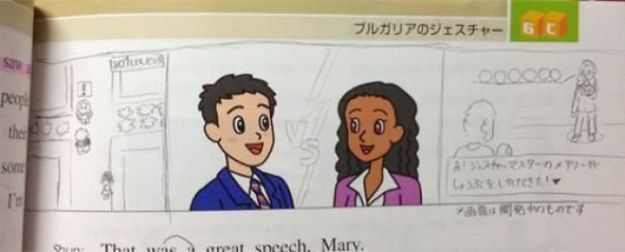 599c347f63826-funny-textbook-drawings-214-599ac8114a5af__700 10+ Examples Of Brilliant Textbook Vandalism When Bored Students Couldn't Stop Their Creativity Random