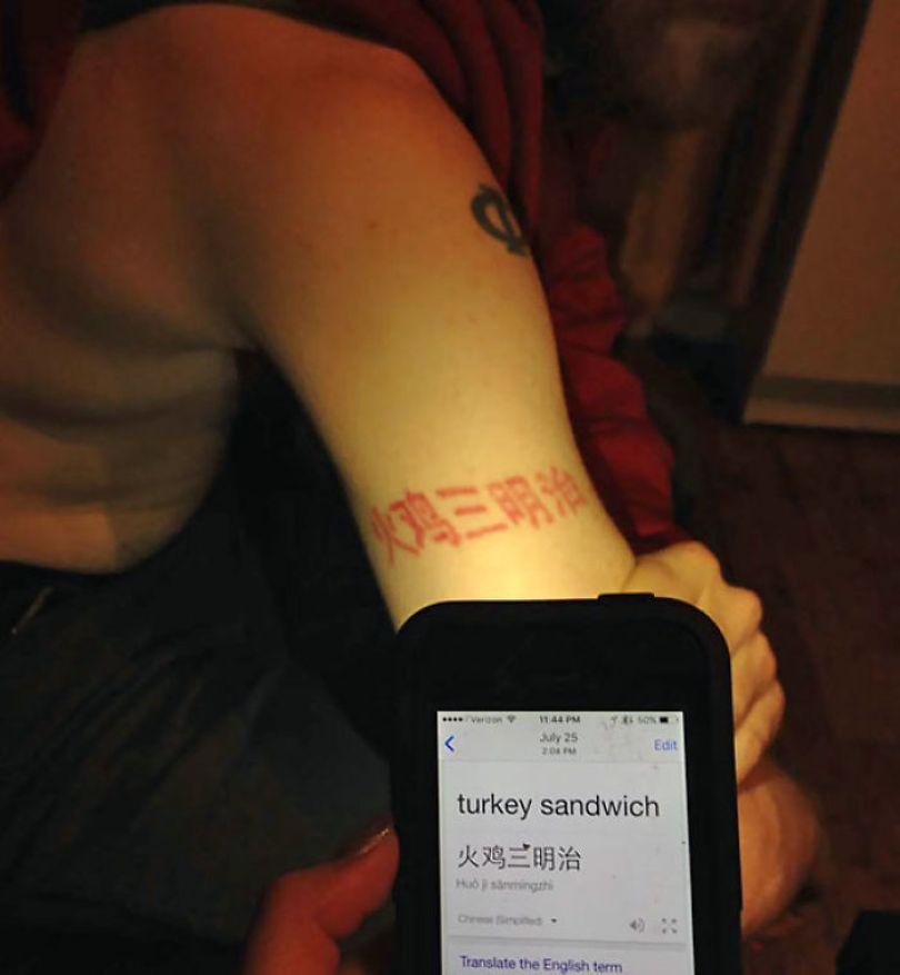 5b23657e382c7 funny worst tattoo fails 204 5b1baa24c0d1a  700 - Seleção das piores tatuagens do mundo