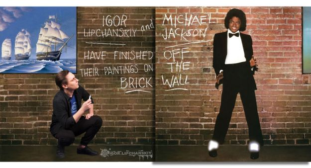 5be2e5d36db0d-michael-jackson-5b4b394a10edf__880 Russian Artist Shows What's Going On Outside The Frames Of Well-Known Album Covers (New Pics) Random