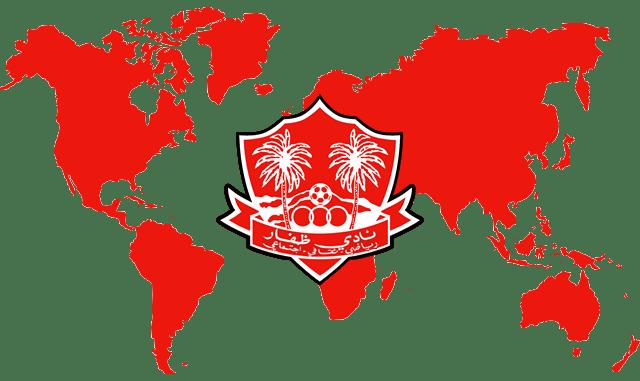 Dhofar Club