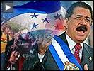 Honduras_tag