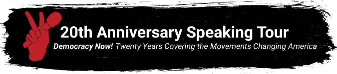 20th-anniversary-tour