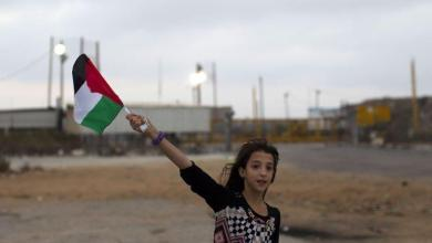 Photo of الثابت والمتحول في الحالة الفلسطينية