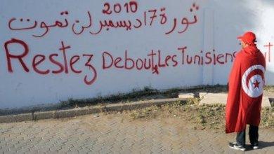 Photo of تجليات الكاريكاتور كفن مقاوم – قراءة في واقع الكاريكاتور خلال الثورة التونسية