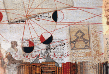 Photo of السمات الأكوستيكية للصوت عند الفارابي وابن سينا