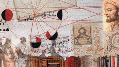 """Photo of """"القوامة"""" في الفكر الإسلامي بين التفسير الكلاسيكي والمعاصر"""