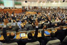 Photo of دور هيئات الضمان الاجتماعي في تحقيق التنمية الاجتماعية على ضوء التشريع الجزائري