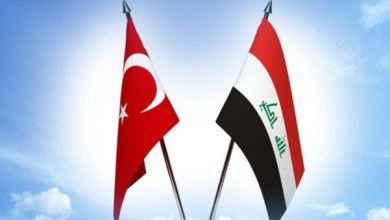 Photo of السياسة الخارجية التركية حيال الشرق الاوسط : العراق انموذجاً