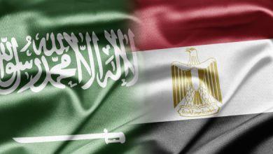 "Photo of علاقة مصر بدول مجلس التعاون الخليجى ""دراسة حالة المملكة العربية السعودية"""