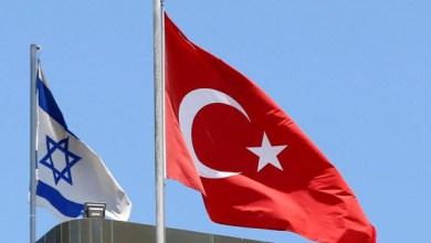Photo of التعاون التركي – الاسرائيلى في مجال الطاقة من المنظور الاسرائيلى