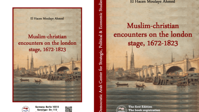Photo of Muslim-Christian Encounters on the London Stage, 1672-1823