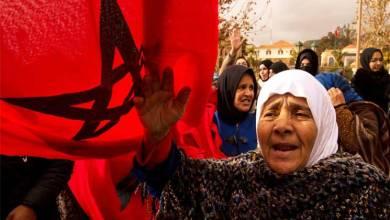Photo of النظام السياسي المغربي: بين متطلبات الاستقرار واللااستقرار الاجتماعي