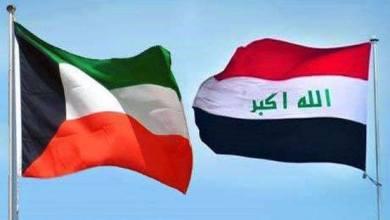 Photo of العلاقات العراقية – الكويتية وأفاقها المستقبلية