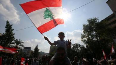 Photo of مظاهرات لبنان 2019 : هل هي بداية نهاية الطائفية ؟