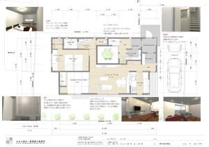 二世帯住宅の間取り-1階