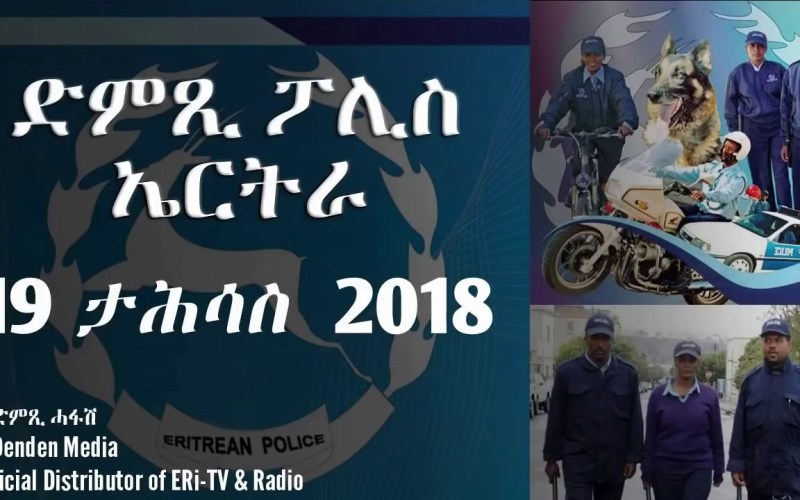 Eritrean Radio Dimtsi Hafash