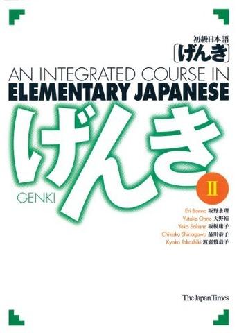Genki 2