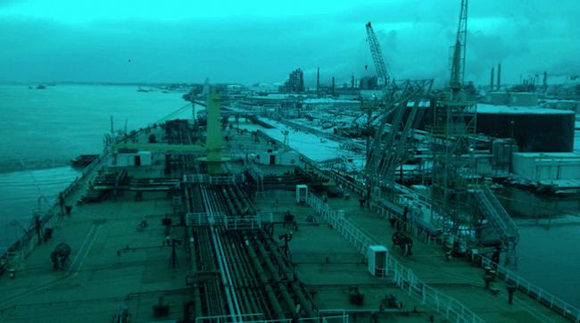 Tanker Gemilerinin Denetlemeleri