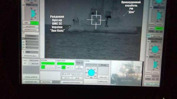 Rusya, Ukrayna Gemilerine Ateş Açtı