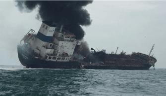 Hong-Kongda Gemi Patlaması