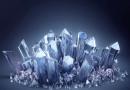 Dünyanın En İlginç Mineralleri
