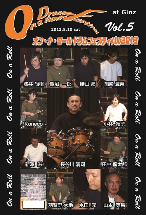 On a Roll Drum Festival Vol.5 at Ginz