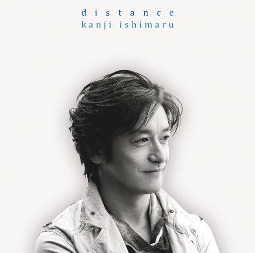 CD cover for Kanji Ishimaru Distance.