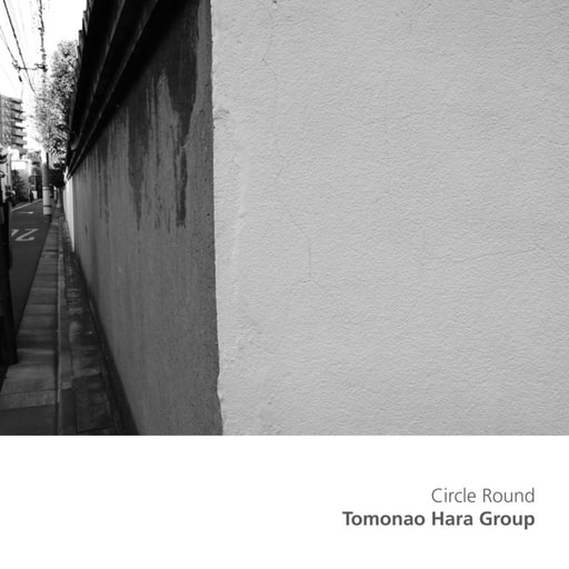 CD cover of Tomonao Hara Group Circle Round.
