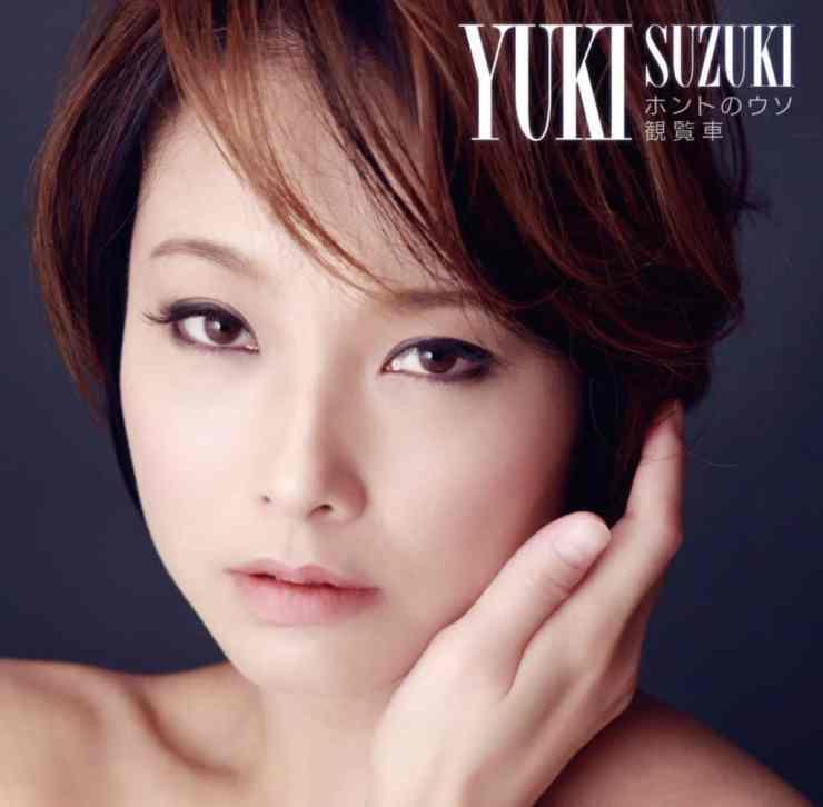CD Cover of Yuki Suzuki