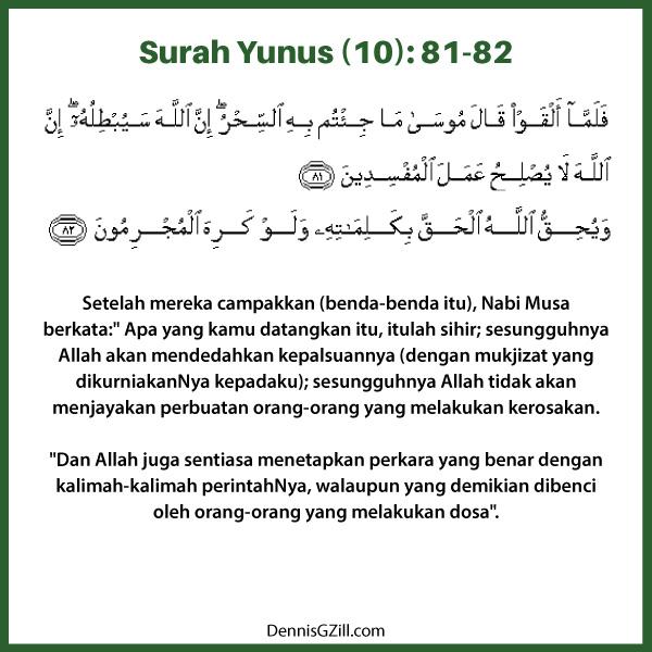 5 Ayat Al-Quran yang Boleh Digunakan Untuk Rawatan Sihir