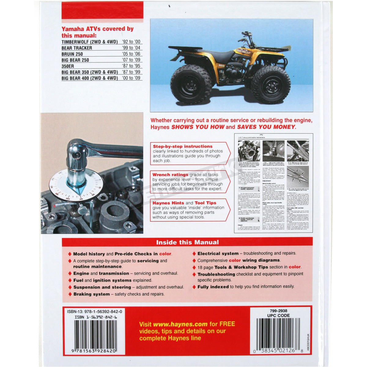 hight resolution of  yamaha repair manual 2126