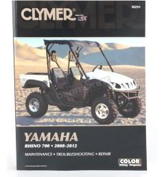 clymer yamaha rhino repair manual m291 [ 1200 x 1200 Pixel ]