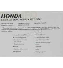 honda repair manual m332  [ 1200 x 1200 Pixel ]