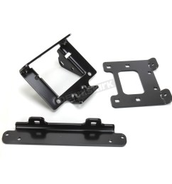 atv winch mount 92450  [ 1200 x 1200 Pixel ]