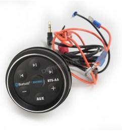 hogtunes in fairing bluetooth audio controller bts aa [ 1200 x 1200 Pixel ]