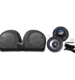 hogtunes fairing lowers speaker kit lc lower rm [ 1200 x 1200 Pixel ]