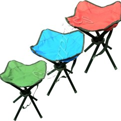 Portable Folding High Chair Dining End Chairs New 4 Feet Camping Stool Seat 3