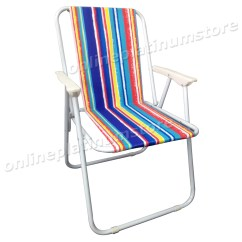 Lightweight Lawn Chairs Flower Chair Sashes For Wedding Folding Portable Outdoor Garden Patio Beach