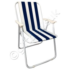 Lightweight Folding Chairs Hiking Chair Cover Hire Dudley New Design Portable Deck Outdoor Garden