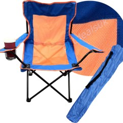 Portable Directors Chair Ergonomic Article Hd Folding Camping Seat With Cup