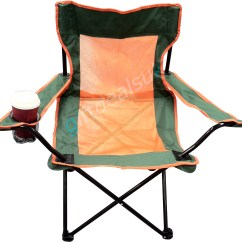 Folding Directors Chairs Oversized Swivel For Living Room Hd Portable Camping Chair Seat With Cup