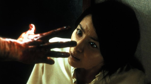 A beginner's guide to Ju-On and the Grudge franchise | Den of Geek