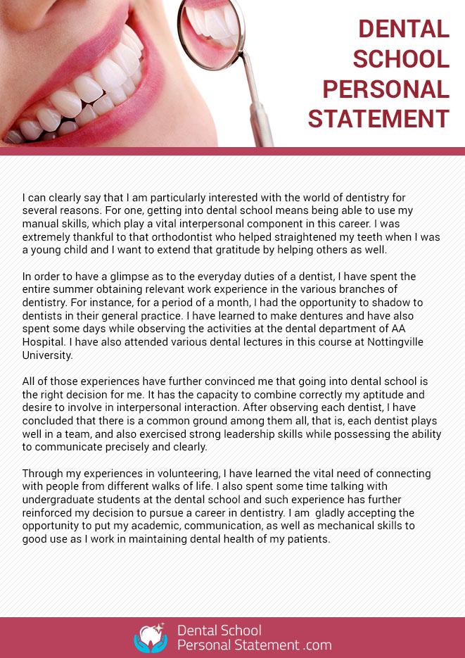 Dental school essay