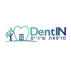 לוגו מרפאת השיניים dentin