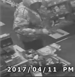 On Tuesday, April 11, 2017, at approximately 10:30 p.m., an unknown male robbed a Broomfield liquor store.